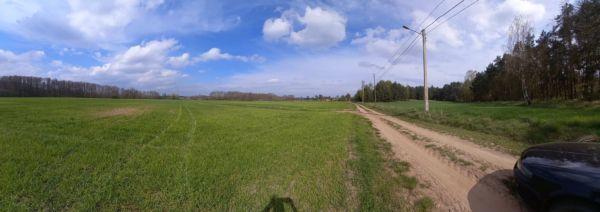 Zdjęcie panoramiczne pola